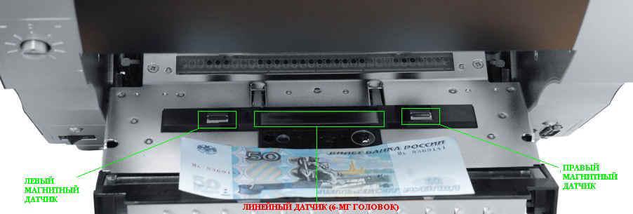 magner_150_digital_new2.jpg (32489 bytes)